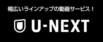 eo光 (イオ)|公式サイト