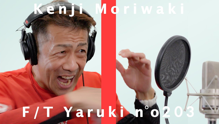 #69 Kenji Moriwaki / THE FIRST TAKE