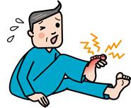 若年層も女性も注意!激痛が走る「痛風」